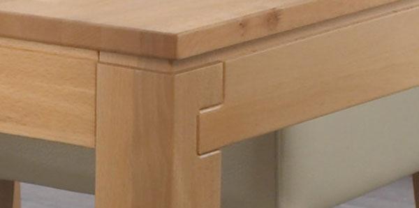 Standard Furniture Grado Holztisch Detail